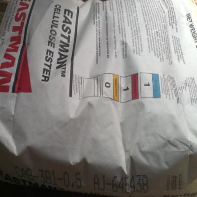 丙烯酸树脂和CAB树脂及聚氨酯树脂